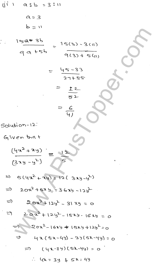 ML-Aggarwal ICSE Solutions for Class 10 Maths Ch 8 Ratios and Proportions Q1.8
