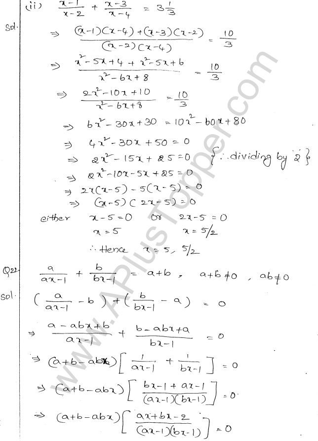ML Aggarwal ICSE Solutions for Class 10 Maths Chapter 6 Quadratic Equations in One Variable Q6.13