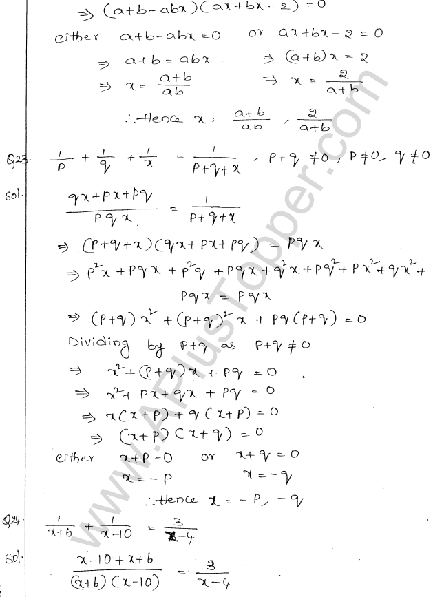 ML Aggarwal ICSE Solutions for Class 10 Maths Chapter 6 Quadratic Equations in One Variable Q6.14