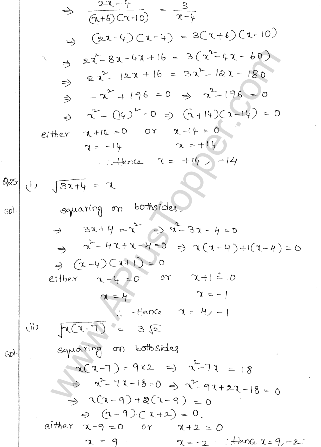 ML Aggarwal ICSE Solutions for Class 10 Maths Chapter 6 Quadratic Equations in One Variable Q6.15