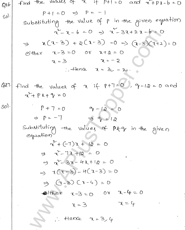 ML Aggarwal ICSE Solutions for Class 10 Maths Chapter 6 Quadratic Equations in One Variable Q6.16