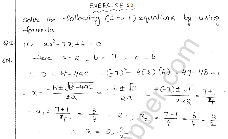 ML Aggarwal ICSE Solutions for Class 10 Maths Chapter 6 Quadratic Equations in One Variable Q6.17