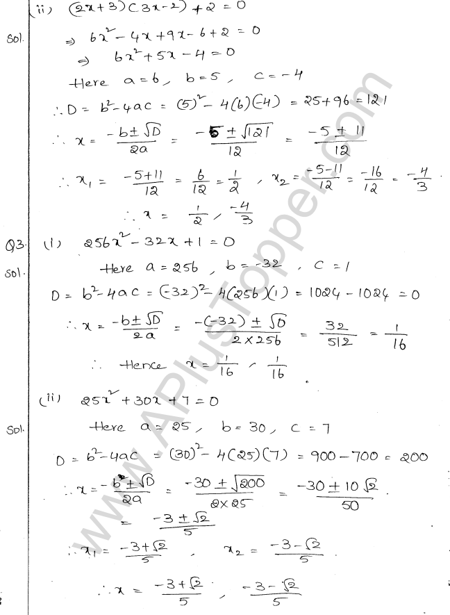 ML Aggarwal ICSE Solutions for Class 10 Maths Chapter 6 Quadratic Equations in One Variable Q6.19