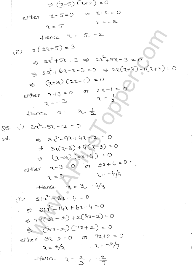 ML Aggarwal ICSE Solutions for Class 10 Maths Chapter 6 Quadratic Equations in One Variable Q6.3