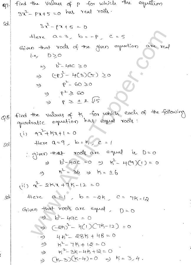 ML Aggarwal ICSE Solutions for Class 10 Maths Chapter 6 Quadratic Equations in One Variable Q6.32