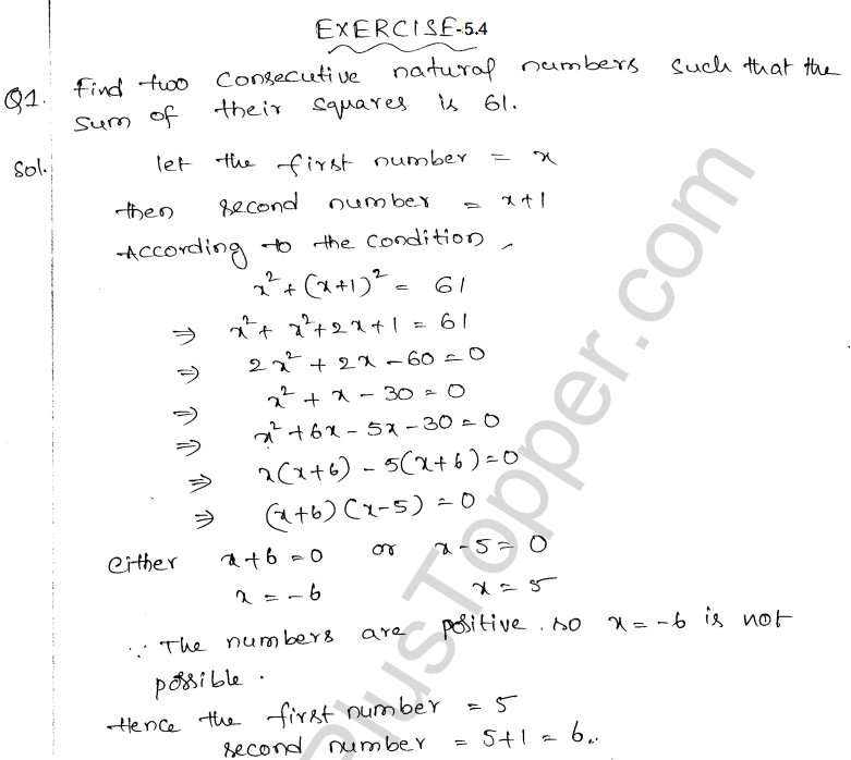 ML Aggarwal ICSE Solutions for Class 10 Maths Chapter 6 Quadratic Equations in One Variable Q6.33