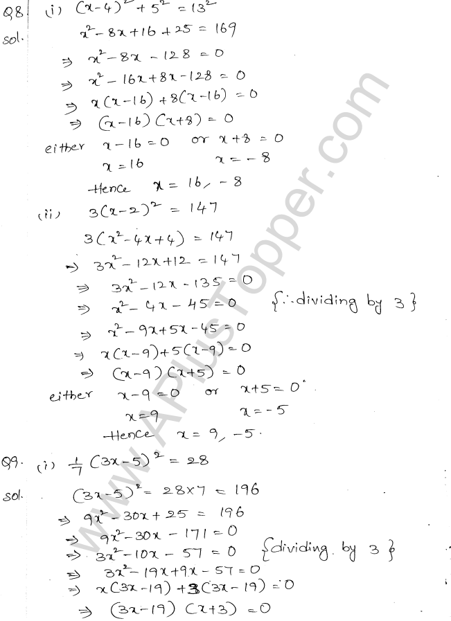 ML Aggarwal ICSE Solutions for Class 10 Maths Chapter 6 Quadratic Equations in One Variable Q6.5