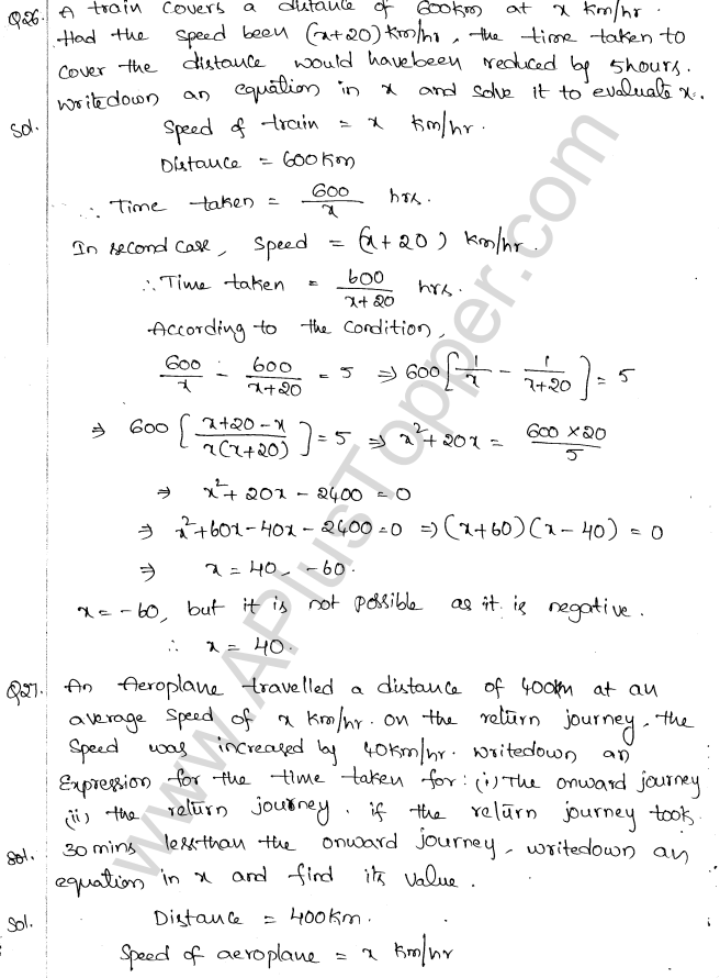 ML Aggarwal ICSE Solutions for Class 10 Maths Chapter 6 Quadratic Equations in One Variable Q6.53