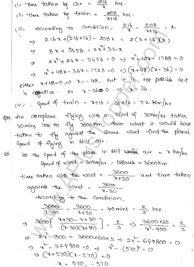 ML Aggarwal ICSE Solutions for Class 10 Maths Chapter 6 Quadratic Equations in One Variable Q6.55