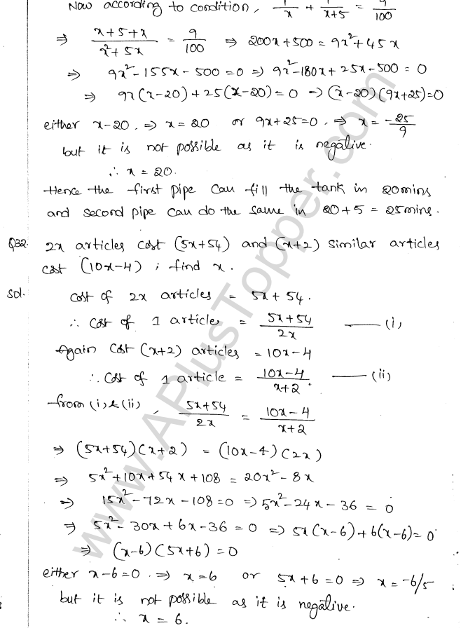 ML Aggarwal ICSE Solutions for Class 10 Maths Chapter 6 Quadratic Equations in One Variable Q6.57