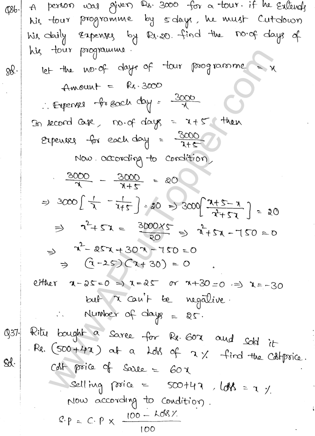 ML Aggarwal ICSE Solutions for Class 10 Maths Chapter 6 Quadratic Equations in One Variable Q6.60