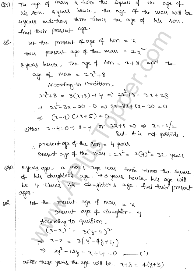 ML Aggarwal ICSE Solutions for Class 10 Maths Chapter 6 Quadratic Equations in One Variable Q6.62