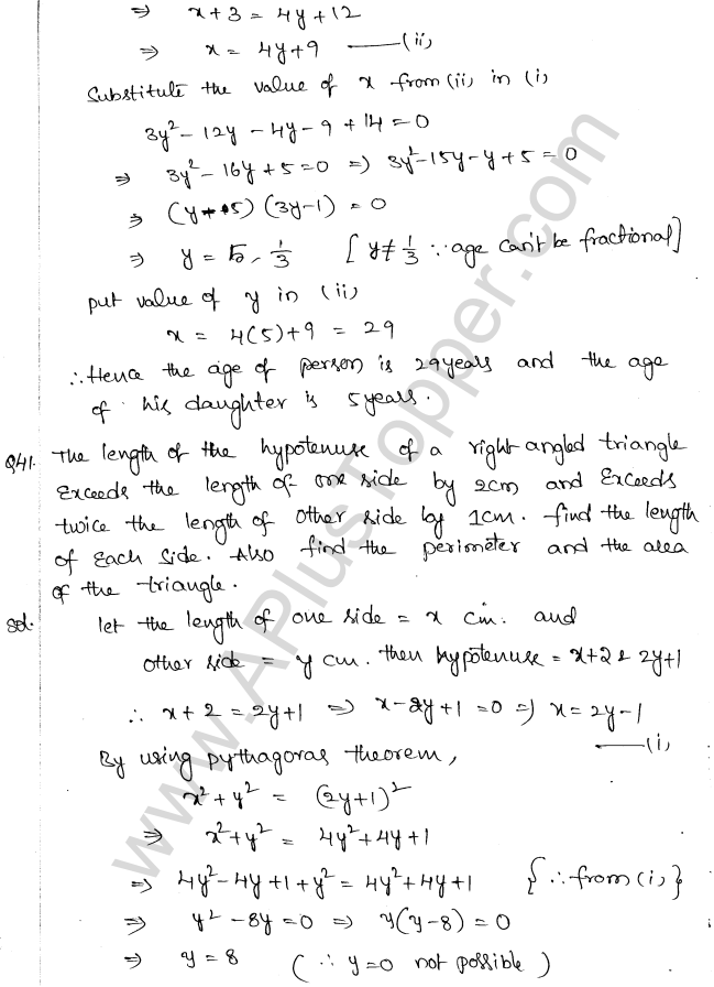 ML Aggarwal ICSE Solutions for Class 10 Maths Chapter 6 Quadratic Equations in One Variable Q6.63