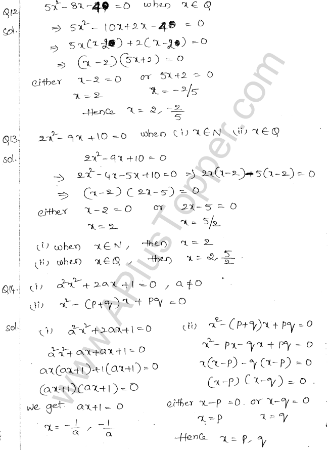 ML Aggarwal ICSE Solutions for Class 10 Maths Chapter 6 Quadratic Equations in One Variable Q6.7