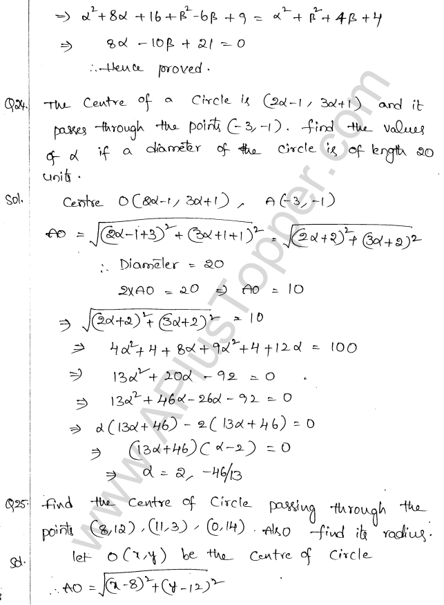 ML Aggarwal ICSE Solutions for Class 10 Maths Chapter 11 Section Formula Q1.11