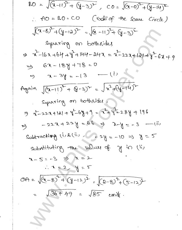 ML Aggarwal ICSE Solutions for Class 10 Maths Chapter 11 Section Formula Q1.12
