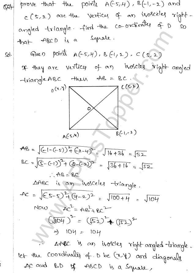 ML Aggarwal ICSE Solutions for Class 10 Maths Chapter 11 Section Formula Q1.27