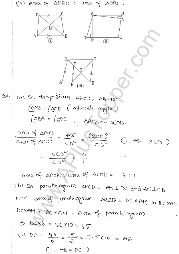 ML Aggarwal ICSE Solutions for Class 10 Maths Chapter 14 Similarity Q1.11
