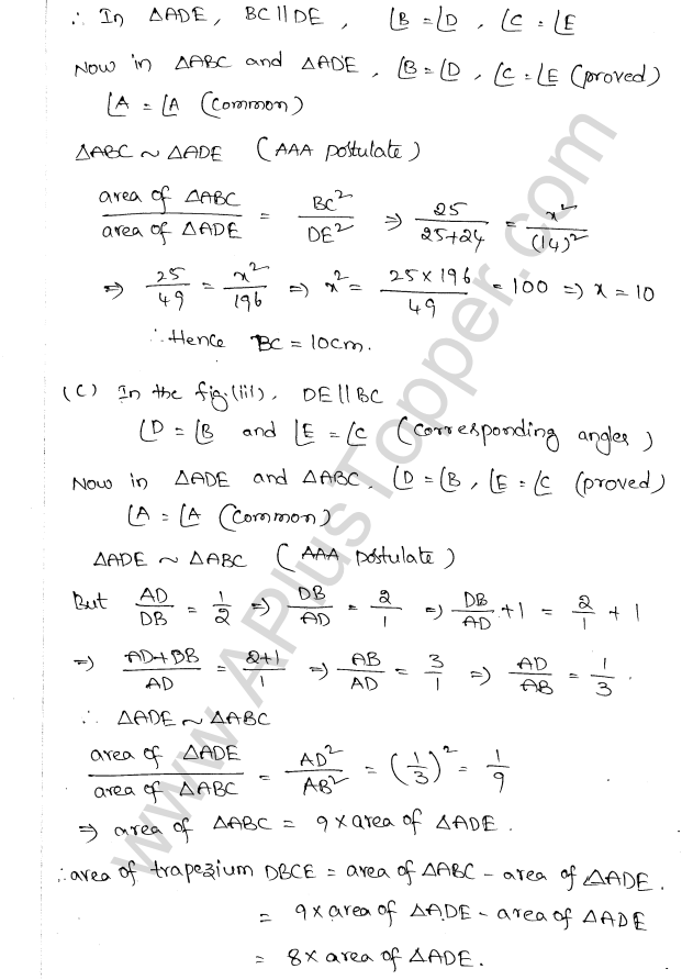 ML Aggarwal ICSE Solutions for Class 10 Maths Chapter 14 Similarity Q1.5