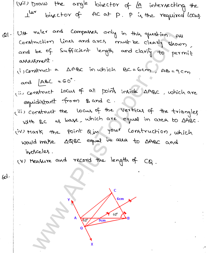 ML Aggarwal ICSE Solutions for Class 10 Maths Chapter 15 Locus Q1.23