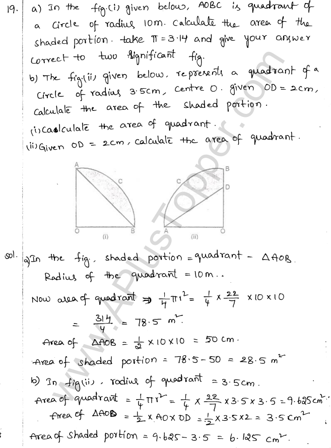 ML Aggarwal ICSE Solutions for Class 10 Maths Chapter 18 Mensuration Q1.11