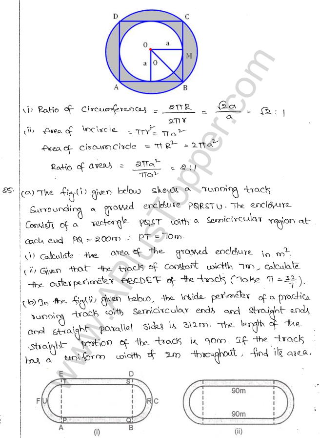 ML Aggarwal ICSE Solutions for Class 10 Maths Chapter 18 Mensuration Q1.15