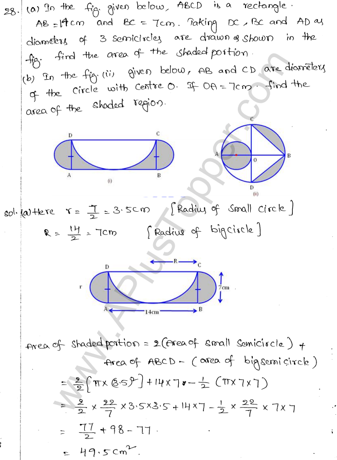 ML Aggarwal ICSE Solutions for Class 10 Maths Chapter 18 Mensuration Q1.20