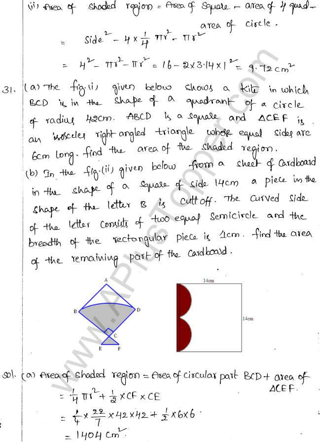 ML Aggarwal ICSE Solutions for Class 10 Maths Chapter 18 Mensuration Q1.24
