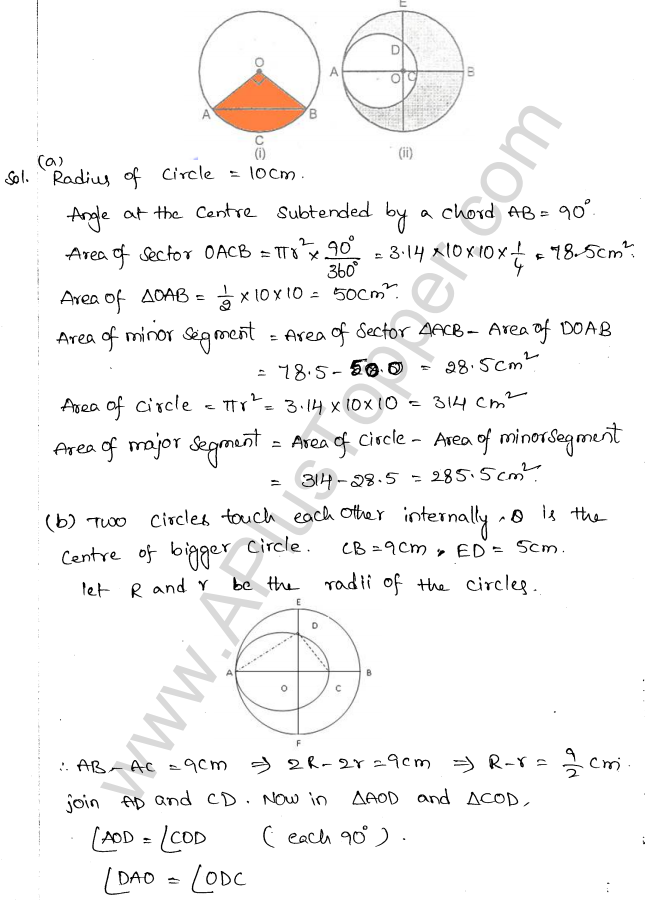 ML Aggarwal ICSE Solutions for Class 10 Maths Chapter 18 Mensuration Q1.30
