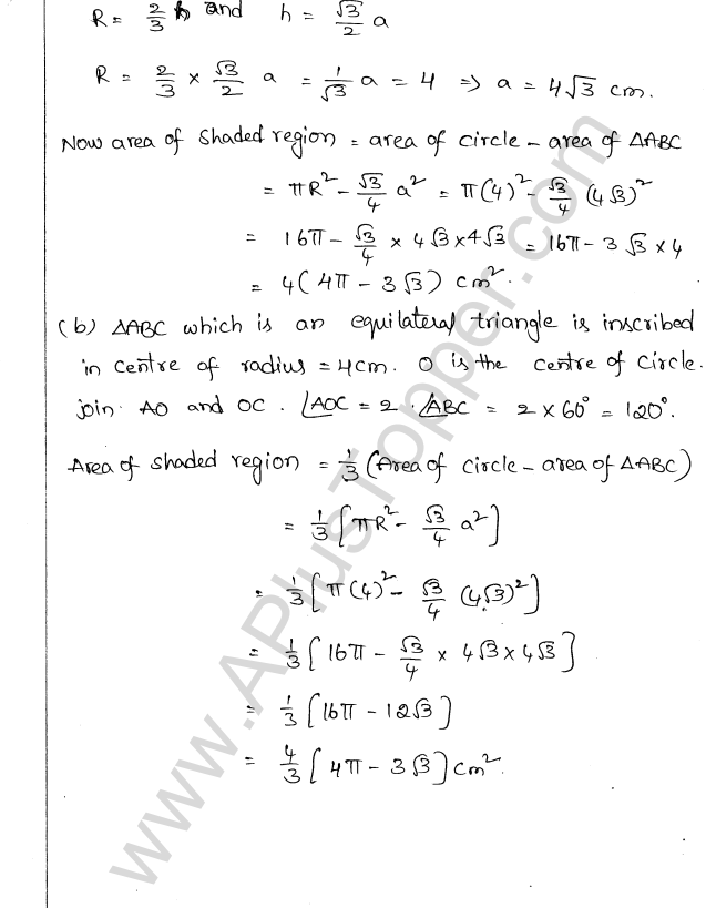 ML Aggarwal ICSE Solutions for Class 10 Maths Chapter 18 Mensuration Q1.32