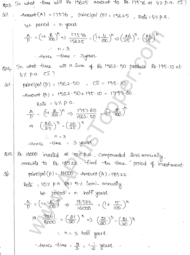 ML Aggarwal ICSE Solutions for Class 10 Maths Chapter 1 Compound Interest Q1.17