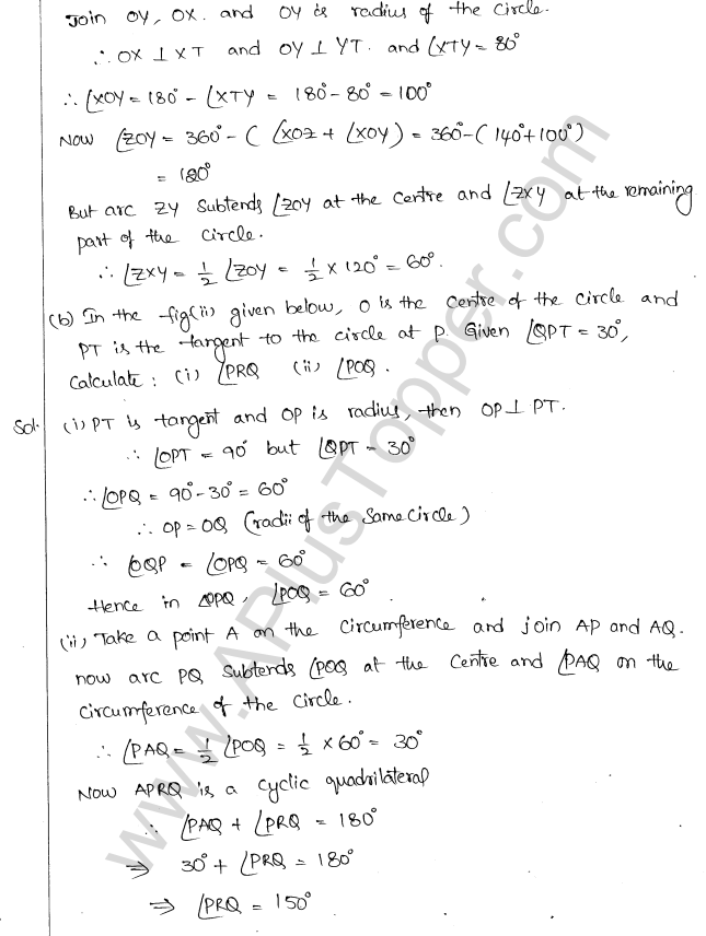 ML Aggarwal ICSE Solutions for Class 10 Maths Chapter 16 Circles Q1.101