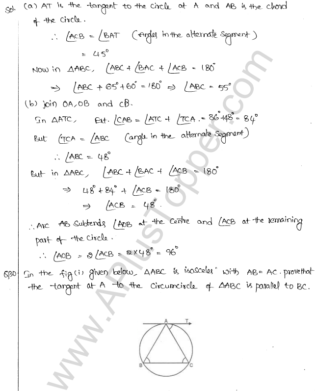 ML Aggarwal ICSE Solutions for Class 10 Maths Chapter 16 Circles Q1.107