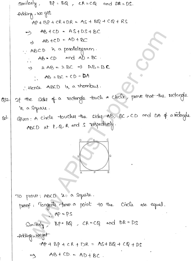 ML Aggarwal ICSE Solutions for Class 10 Maths Chapter 16 Circles Q1.109