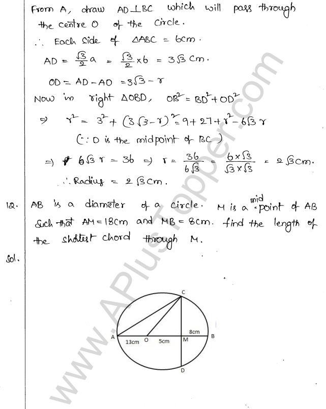ML Aggarwal ICSE Solutions for Class 10 Maths Chapter 16 Circles Q1.11