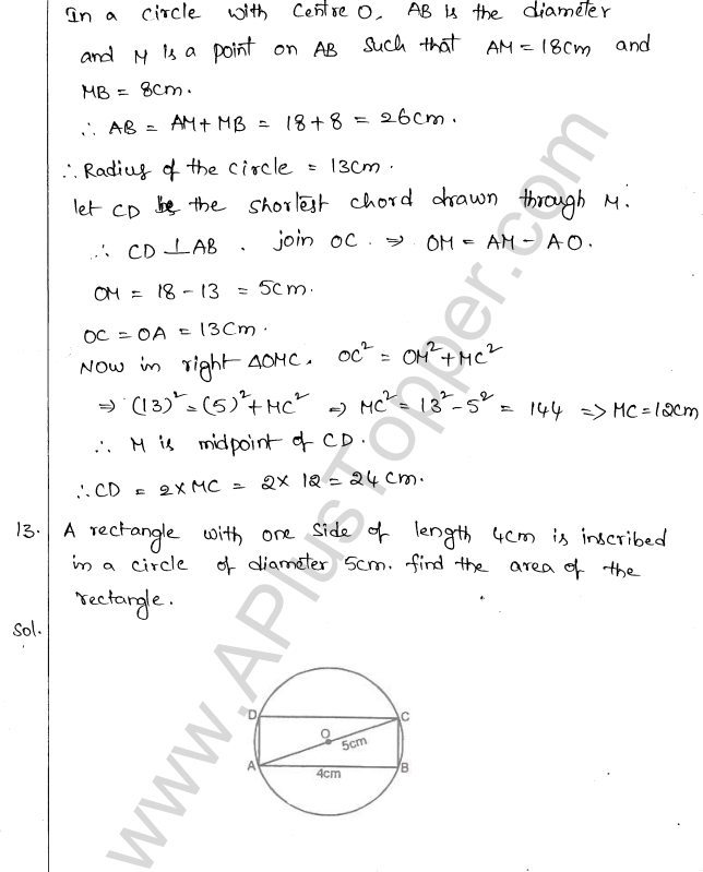 ML Aggarwal ICSE Solutions for Class 10 Maths Chapter 16 Circles Q1.12