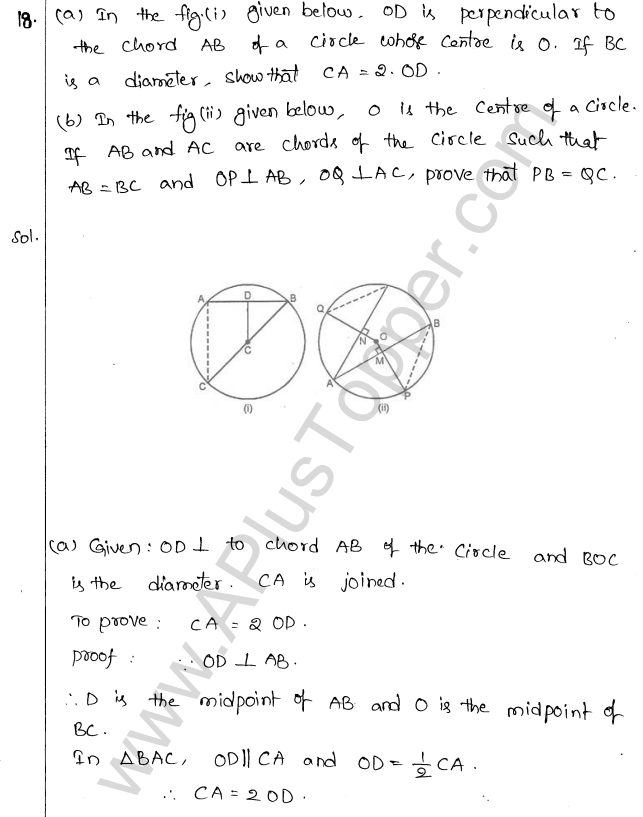 ML Aggarwal ICSE Solutions for Class 10 Maths Chapter 16 Circles Q1.17