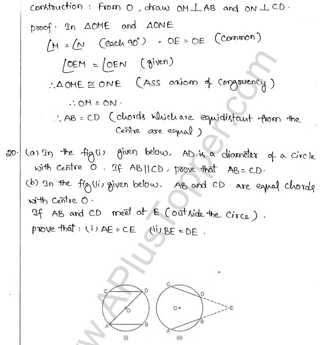 ML Aggarwal ICSE Solutions for Class 10 Maths Chapter 16 Circles Q1.20
