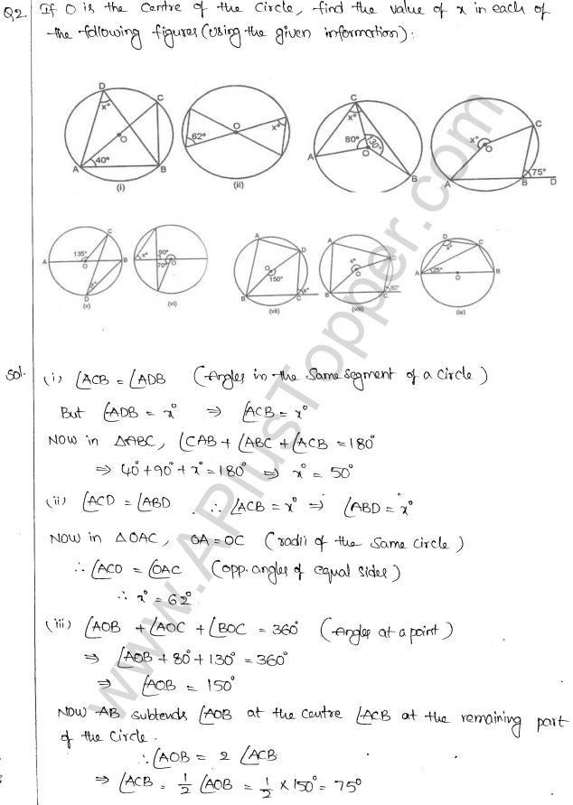 ML Aggarwal ICSE Solutions for Class 10 Maths Chapter 16 Circles Q1.24