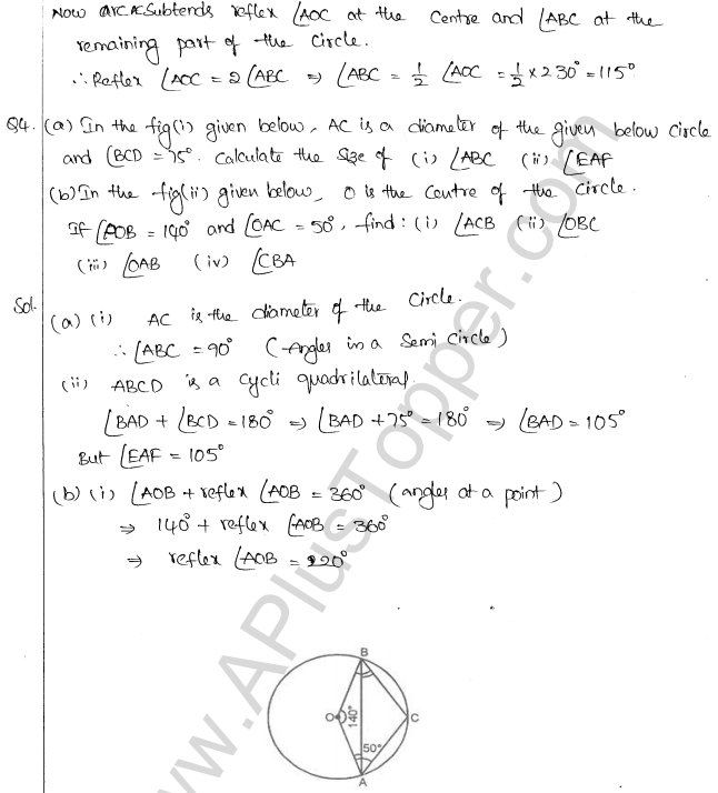 ML Aggarwal ICSE Solutions for Class 10 Maths Chapter 16 Circles Q1.27