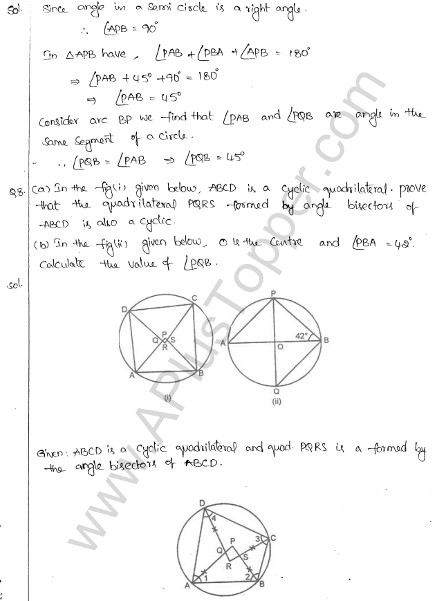 ML Aggarwal ICSE Solutions for Class 10 Maths Chapter 16 Circles Q1.31