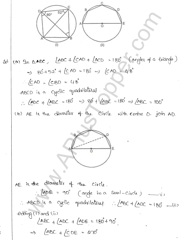 ML Aggarwal ICSE Solutions for Class 10 Maths Chapter 16 Circles Q1.33
