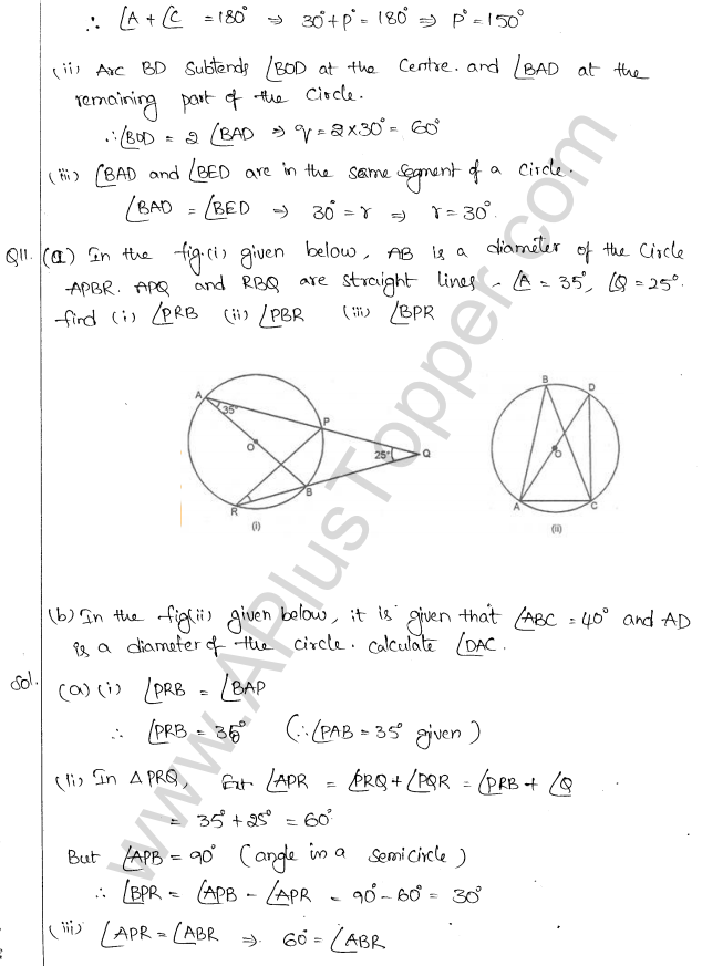 ML Aggarwal ICSE Solutions for Class 10 Maths Chapter 16 Circles Q1.35