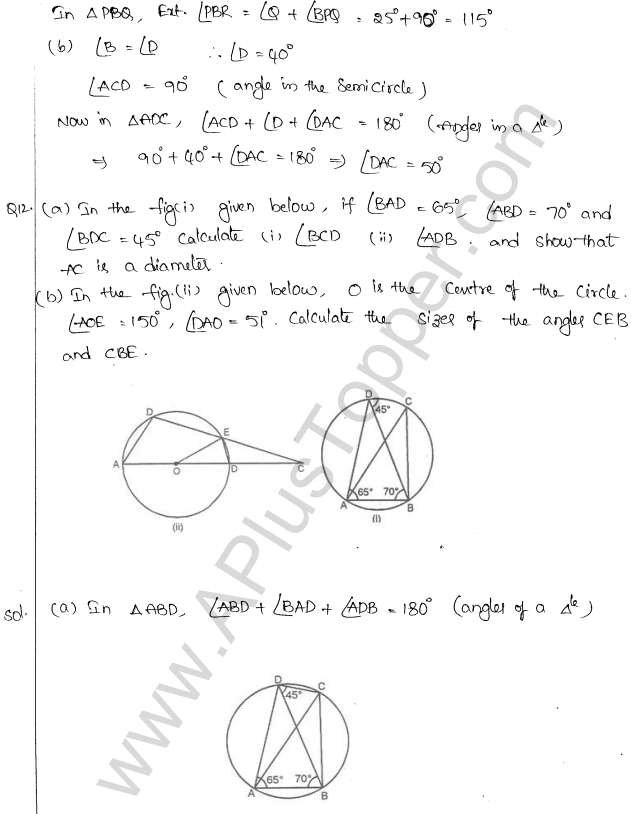 ML Aggarwal ICSE Solutions for Class 10 Maths Chapter 16 Circles Q1.36