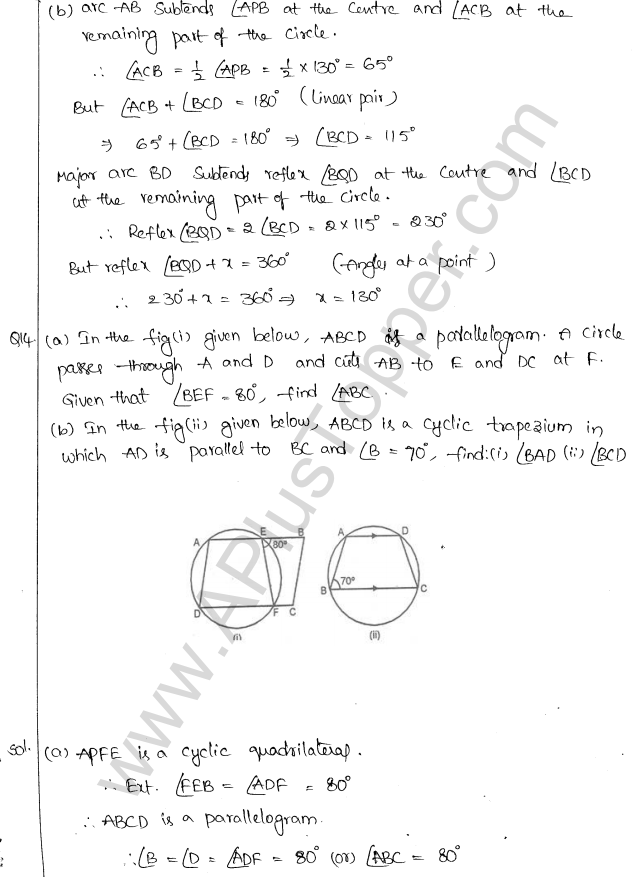 ML Aggarwal ICSE Solutions for Class 10 Maths Chapter 16 Circles Q1.39