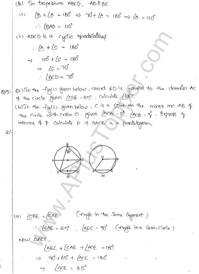 ML Aggarwal ICSE Solutions for Class 10 Maths Chapter 16 Circles Q1.40