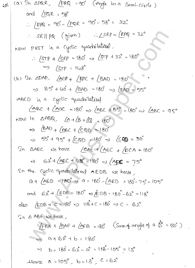 ML Aggarwal ICSE Solutions for Class 10 Maths Chapter 16 Circles Q1.42