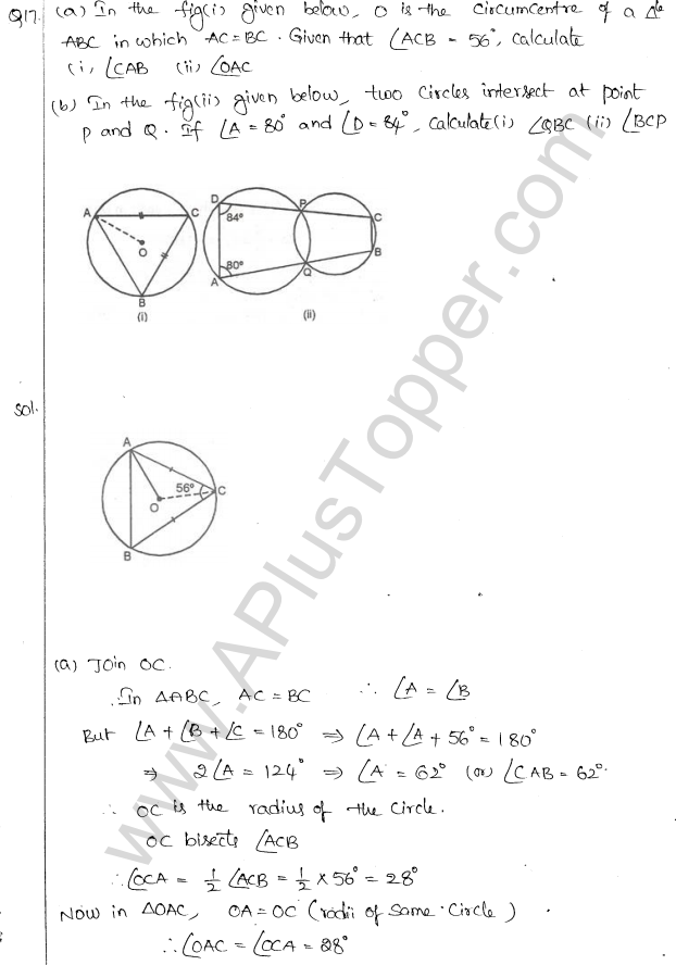ML Aggarwal ICSE Solutions for Class 10 Maths Chapter 16 Circles Q1.43