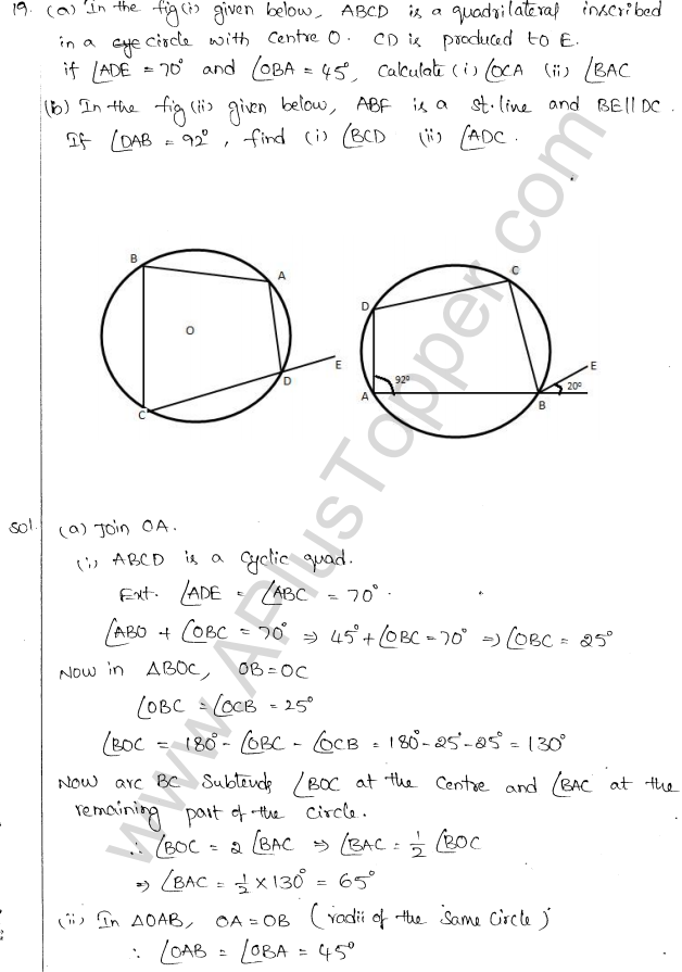 ML Aggarwal ICSE Solutions for Class 10 Maths Chapter 16 Circles Q1.46