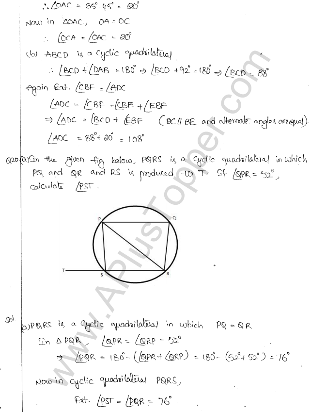 ML Aggarwal ICSE Solutions for Class 10 Maths Chapter 16 Circles Q1.47